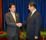 Con đường 'ngoằn nghèo' dẫn đến cuộc gặp cấp cao Nhật-Trung