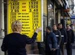 Chiến sự gia tăng, đồng hryvnia Ukraine mất giá mạnh