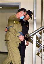 Trưởng phà Sewol bị kết án 36 năm tù