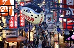 Tăng trưởng GDP Nhật Bản tiếp tục giảm
