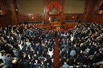 Thủ tướng Nhật Bản chính thức giải tán Hạ viện