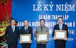 Kỷ niệm 55 năm ngày thành lập UBNN về người Việt ở nước ngoài