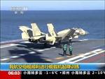 Trung Quốc bắt đối tượng do thám căn cứ tàu sân bay