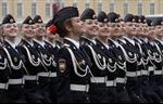 Trầm trồ trước vẻ đẹp của nữ cảnh sát