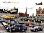 Các hãng taxi làm gì để đối phó với Uber 'không phép'