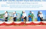 Khởi công Bệnh viện Nhi Đồng TP Hồ Chí Minh