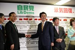 Chủ tịch đảng đối lập Nhật Bản từ chức