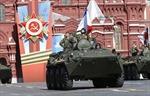 Moskva mời ông Obama dự kỷ niệm Ngày Chiến thắng