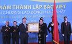 Bảo Việt tiếp tục duy trì vị trí hàng đầu