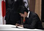 Nhật Bản viện trợ 200 triệu USD cho Trung Đông