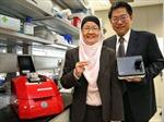 Singapore chế tạo máy phát hiện virus