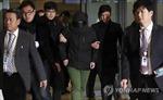 Hàn Quốc bắt nghi phạm dọa đánh bom Phủ Tổng thống