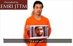 Nhật Bản đề nghị Jordan hỗ trợ giải cứu con tin