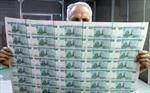 Cận cảnh cơ sở in đồng ruble của Nga