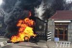 Quân tiễu phạt phong tỏa Bộ quốc phòng Ukraine