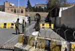LHQ hoan nghênh khôi phục đàm phán tại Yemen
