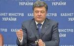 Tổng thống Ukraine đề nghị cách chức Tổng công tố