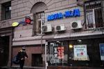 Nga bác đề xuất tái cấu trúc nợ của Ukraine