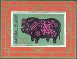 Nhà sưu tập tem Đỗ Thành Kim: 60 năm trọn tình Tem Tết