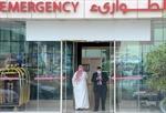 Saudi Arabia tăng cường đối phó với dịch MERS