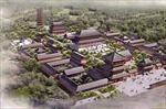 Thiếu Lâm Tự mua đất xây chùa tại Australia