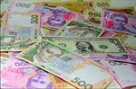 Lugansk chuyển sang hệ thống tài chính đa tiền tệ