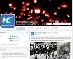 Tân Hoa xã ra mắt trên các mạng xã hội toàn cầu
