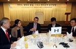 Mỹ khẳng định quan hệ đồng minh bền chặt với Hàn Quốc
