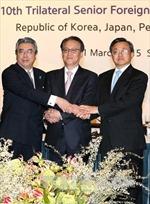 Hàn-Nhật-Trung ấn định thời điểm đàm phán 3 bên