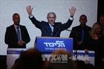 Đảng đối lập không liên minh với chính quyền Netanyahu