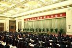 Trung Quốc trừng phạt 151 quan chức trung ương