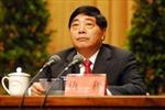 Trung Quốc cách chức Phó Bí thư Tỉnh ủy Vân Nam