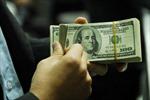 Giá đôla Mỹ vượt ngưỡng 21.600 đồng
