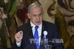 Thỏa thuận với Iran phải công nhận quyền tồn tại của Israel