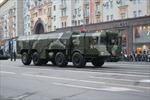 Ba Lan xây 6 tháp canh dọc biên giới với Nga