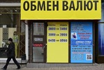 Ukraine: Lạm phát gần 46%/năm