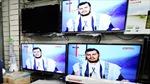 Treo thưởng 20kg vàng lấy mạng thủ lĩnh Houthi