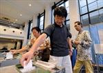 Bầu cử hội đồng địa phương tại Nhật Bản