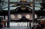 Hàn Quốc chỉ trích Thủ tướng Nhật Bản gửi đồ lễ tới đền Yasukuni