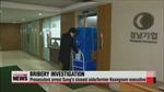 Trợ lý cố chủ tịch Keangnam bị bắt vì nghi hủy chứng cứ