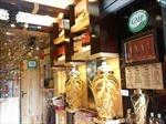 Ra mắt hệ thống cửa hàng nhân sâm Geumheuk