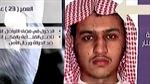 Saudi Arabia cáo buộc IS sát hại 2 cảnh sát