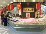 Thượng Hải cấm gia đình quan chức làm kinh doanh