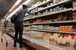 Nga có thể cho phép nhập thực phẩm từ ba nước EU
