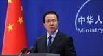 Trung Quốc hối thúc Myanmar điều tra vụ đạn pháo rơi