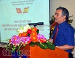 Kỷ niệm 38 năm quan hệ ngoại giao Việt Nam-Tây Ban Nha