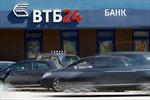 Nga: Lượng rút vốn giảm mạnh