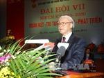 Đại hội toàn quốc Liên hiệp các Hội Khoa học và Kỹ thuật Việt Nam