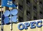 Giá dầu thị trường Mỹ và thế giới đồng loạt giảm mạnh