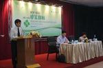 Diễn đàn hợp tác 4 nhà trong sản xuất nông nghiệp